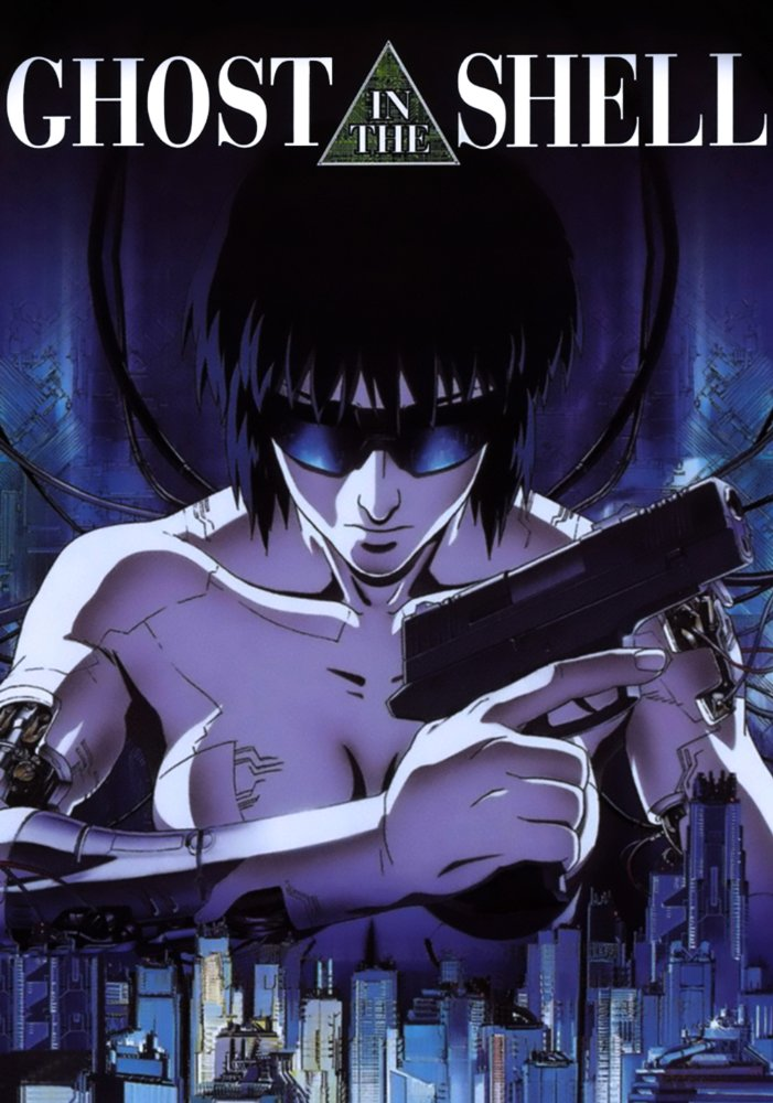Poster Ghost in the Shell Anime